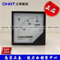 Wholesale Genuine Chint voltmeter L2 V V V V K V K V full size