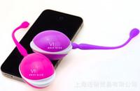 Wholesale Hot Sale Smart Bead Ball Love Ball Virgin Trainer Sex Product For Women smart love ball make a tighter vagina bdsm