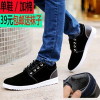 Cheap Free shipping autumn and winter matte leather men's casual shoes, skateboard shoes elevator shoes man lace cotton XX028