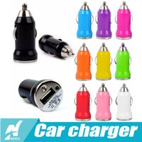 electronic products - Car charger adapter cigarette lighter suitable for iphone S samsung S5 and all other mobile phones electronic products