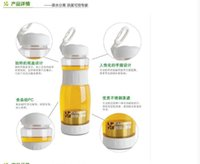 Wholesale 1pc Tea Strainer With Tea Cups Trip With Gifts water bottles kette jug ml S2389 C