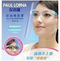 Wholesale Cooking oil mask splash anti smoke masks multifunctional skin care anti fog mask with bracket Specials
