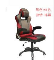 Wholesale Computer chair office chair power can deck chair racing game chair fashion chair swivel chair