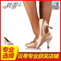 bd factory - 2016 Betty shoes Modern shoes female Adult Dance shoes high heeled shoes BD square Dance shoes Latin Shoes Heel cm Factory