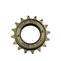 Cheap 16T freewheel Best bicycle parts