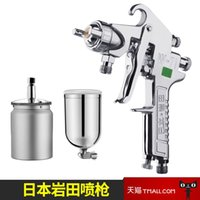 Wholesale From Japan gun spray gun W under the pot furniture automobile high atomization paint spray gun