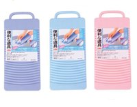 Wholesale Portable Hand Washing Board Shirts Pants Clean Laundry Kid Clothes Washboard
