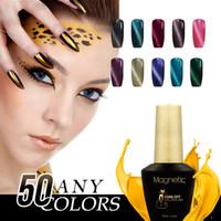 azure free - Brand Azure magnet gel soak off UV gel polish cat eyes nail gel UV gel polish colors available