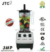 Wholesale Commercial blender with BPA free jar Model TM AT Grey GUARANTEED NO QUALITY IN THE WORLD A3