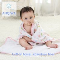 bamboo bath sets - 75 cm and cm new baby boys girls bamboo fiber plus cotton bath towel blanket with fashion BF28