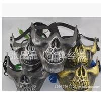 horror - Field mask skull mask full face protection Halloween horror masks Outdoor