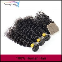 Cheap Kinky Curly Best Lace Closure