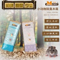 Wholesale Hamsters rabbits chinchillas guinea pig small pet deodorant supplies wood chips sawdust litter mat material cut small pet supplies