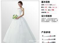Wholesale Bride wedding dress Korean Bra straps large size wedding dress in Europe and America