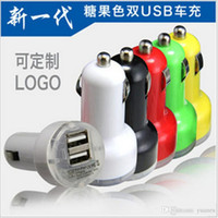 Wholesale Mini Dual USB Car Charger Adapter Bullet Double USB Port A A A f or Samsung Galaxy S4 S5 Note iPhone s Nokia HTC