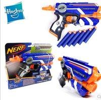 Wholesale Nerf Firestrike Light Beam Targeting Elite Dart Series Nerf Gun Toy Gun