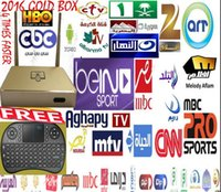 Wholesale 2016 Excellent Arabic TV box Arabic IPTV HD Including Bein Sports ALL MBC ART