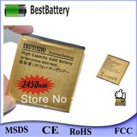 galaxy s battery - Hot sale High capacity mAh business gold battery EB575152VU for samsung galaxy S mobile phone