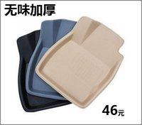 Wholesale Waterproof MAZDA mat MAZDA mat mat m3 m6