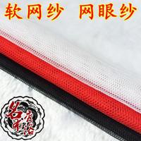 Wholesale Soft mesh gauze gauze mesh fabric yarn Ruansha encryption mosquito netting material mesh mesh fabric costumes