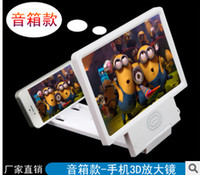 Wholesale New with stereo speakers HD D screen a generation of the screen magnifying glass video amplifier