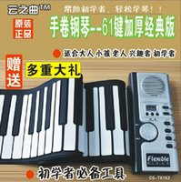 Wholesale 1 key hand roll electronic piano keysters thickening with instruments