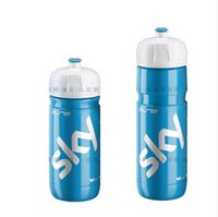 Wholesale NEW Elite team SKY bicycle bike water bottle ride sport Italy Tour de France edition bidon cycling bike bicycle cycling ml