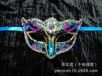advantage film - Factory direct sale masks Large price advantages are welcome to order Splendour Stained bounded mask Venetian mask painted