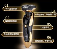Electric Shavers - Hot Men s Shaver D Head Shaving Electric Shaver Safety Razor Rechargeable Rotary Waterproof Washable Razor Shaving
