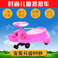 bee swing - Xayakids new children shilly car body integrally molded light swing music slippery car a generation of fat