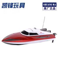 Double Horse 7009 Modelo de alta velocidad de la embarcación surf modelo de los aviones modelo grande recargable barco de juguete