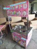 Wholesale Art cotton candy machine gas commercial fancy cotton candy machine double use luxury cotton candy device