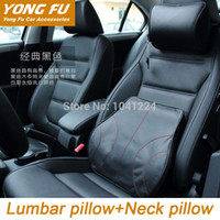 lumbar support - Car pillow set Car headrest neck support pillow Car lumbar back support pillow Geuine leather space memory cotton car cushion