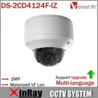 audio face - Multi language Smart IR POE Outdoor IP Camera DS CD4124F IZ HD MP Motorized mm Veri focal Len Audio Face Smart Detection