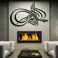 Wholesale Islamic Muslim art Islamic Calligraphy Bismillah Wall sticker Mural Decor Art