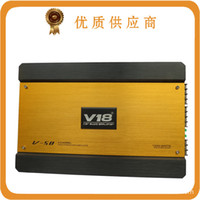 Wholesale 706 power supply manufacturers personality style car audio channel amplifier car amplifier