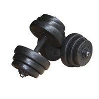 Wholesale Brand New Men PE KG Adjustable Dumbbell Weighs Set Sport Fitness Equipment Dumbells For Workout Human Muscle Stimulator