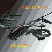 Cheap New remote control airplane remote control airplane Avatar Stone gyro remote control helicopter built aircraft