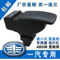 abs raw material - Abs raw material car central armrest box hand box xiali series