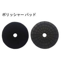 stone polishing pads - Buffer black inch buffing pads polishing disc diamond resin pads granite polishing tool diamond stone disco pulir