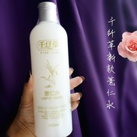 barley grass - one thousand fiber grass barley water ml moisturizing lotion brightens the complexion lotion soothing female Toner