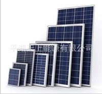 solar panel price - Special price solar panels efficient W High quality polycrystalline solar panel For V battery charging Fedex