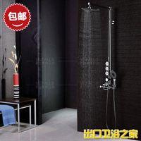 Wholesale New export copper shower suite full body massage rain shower luxury shower faucet Package