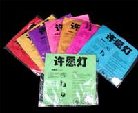 Livraison gratuite ovale Shap Sky Lanternes, Souhaitant lampe SKY CHINOIS LANTERNS ANNIVERSAIRE DE MARIAGE ENTRE / 9 couleurs disponibles en stock