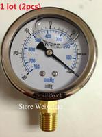 Wholesale Pressure Gauge mmHg PT Vacuum Meter for Hydraulic Power Machine Pressure Gauge Manometer
