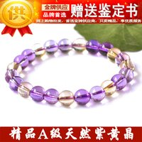 ametrine bracelet - Factory Get a testimonial Gifts A grade natural Ametrine Bracelet mm Crystal Bracelet Gemstone Bracelet fashion accessories