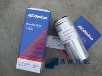 automotive air dryer - Buick Chevrolet Sail automotive air conditioning drying bottle drying bottle bottle conditioning filter tank accessories