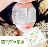 Wholesale Vapor SPA eye mask corrosion fatigue fever sore effect Eye Mask EyeShade JK5