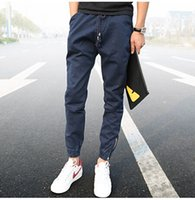 active navy ships - Haren pants thin pants Casual pants Men s Clothing autumn summer Navy blue Black Have in stock high quality