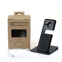 Wholesale ABS PC Charging Station for iPhone iWatch iPad Charging Stand Black Color White Color with Retail Package